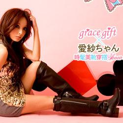 [網購]Grace gift甜美龐克風~時髦個性拉鍊咖啡色軍靴