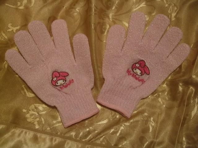 去角質手套