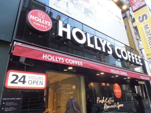 [首爾]明洞HOLLYS COFFEE~24HR瞎混、拍照的好所在!