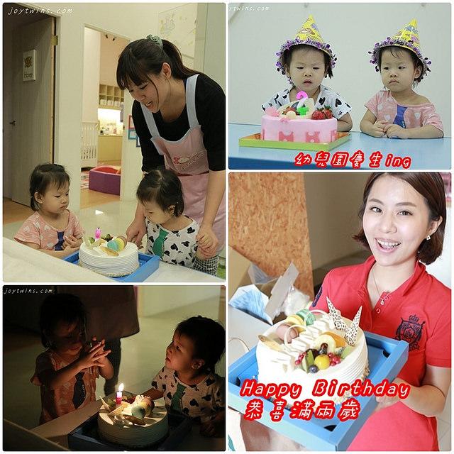 [育兒紀錄]2Y親愛的雙寶妞妞們,恭喜邁入兩歲了!