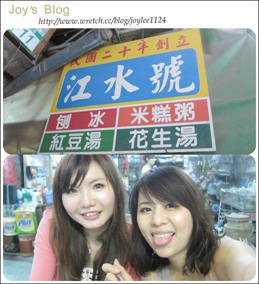 [台南小吃]大飯糰小飯糰、鹿野低脂麥香奶茶、千香香雞堡、南園鍋貼、江水號、渡子廚房
