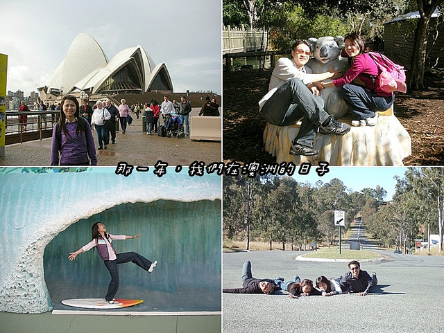 Sydney_國家歌劇院-04-tile