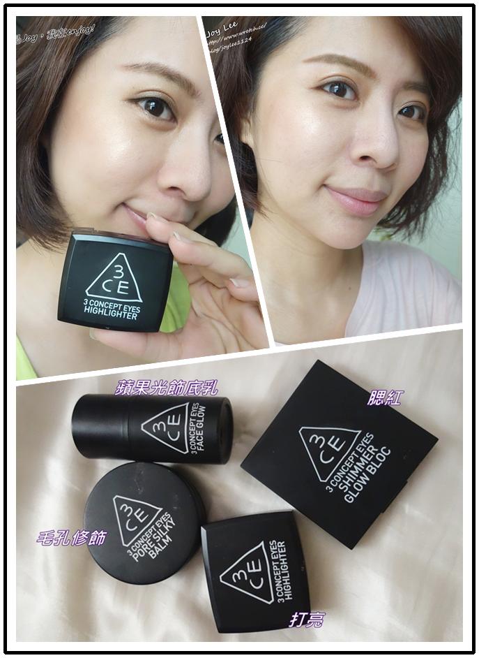 3CE韓國首爾最夯的美妝品牌,打亮臉上那道光!變身韓妞光澤肌!