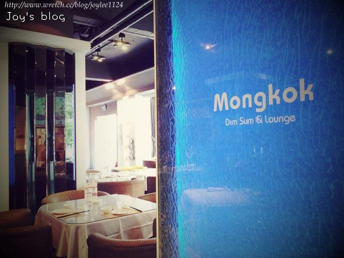 [食記]初訪高雄。前金區~顛覆飲茶印象的旺角茶餐廳