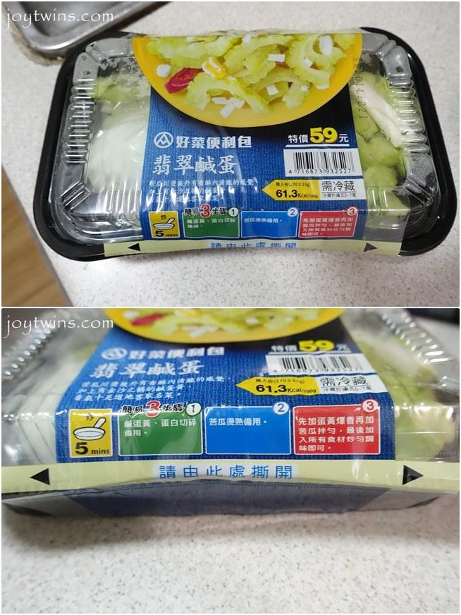 DSC01700-vert