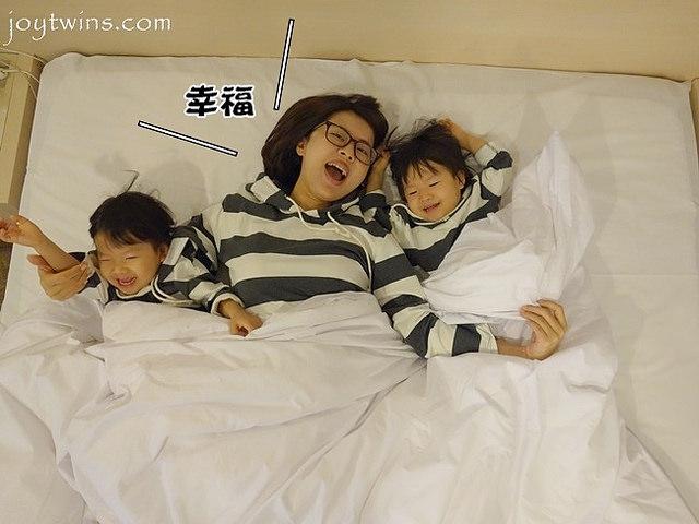 [台北住宿]快閃雙寶家族兩天一夜~優美飯店有家的溫馨感!