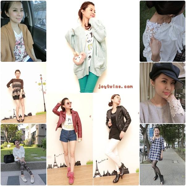 11月私服穿搭,溫暖慵懶女孩風格與帥氣性格皮衣風格