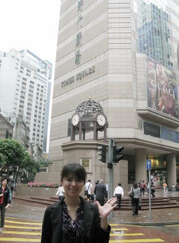 [HK]旅遊第三天銅鑼灣翠園-旺角-樂園牛肉丸大王-蘭桂坊