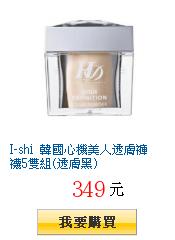 HD 隱形微晶蜜粉