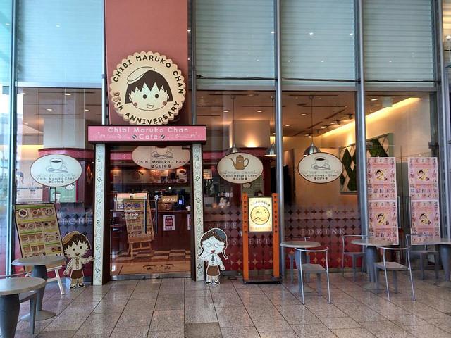 [日本]台場小丸子限定期間餐廳Chibi Maruko Chan cafe,一起進入小丸子世界!