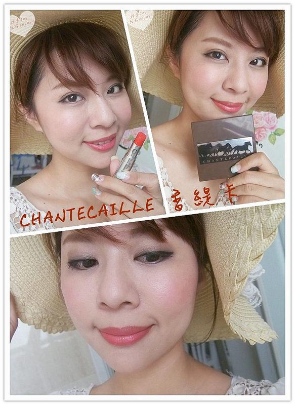 [Make up]Chantecaille香緹卡2013秋妝~~優雅經典復古女伶