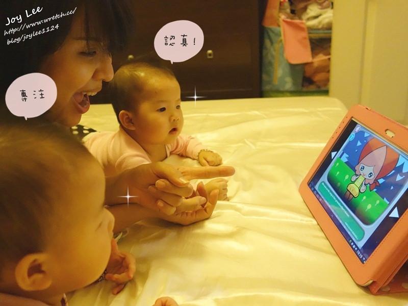 [3C]親子App下載好去處~來Samsung Apps尋找吧!