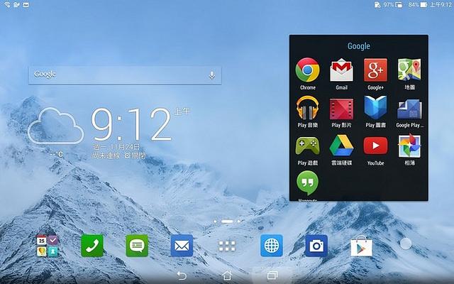 Screenshot_2014-11-24-09-12-24