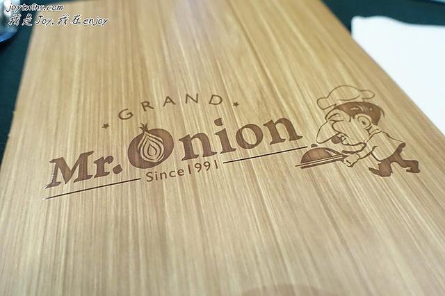 [食記]Mr.Onion洋蔥先生,很喜歡這種無負擔清爽的口味(偷學功夫菜!)