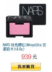 [Make up]給你超級高潮~