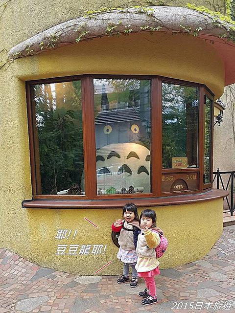[日本。東京]親子旅遊之讓人感動又歡樂的三鷹之森吉卜力美術館