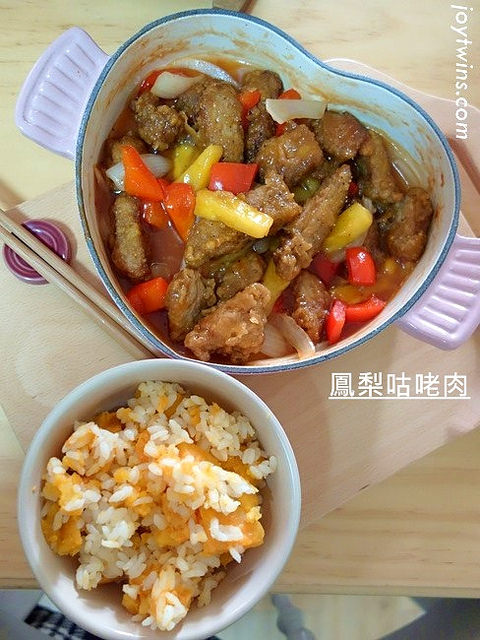 [家常食譜]夏天開胃菜~鳳梨咕咾肉,酸酸甜甜好下飯!