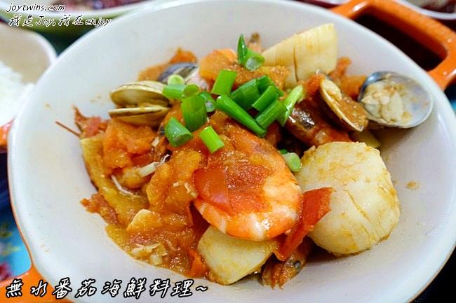 [食譜]無水番茄料理~番茄海鮮湯,濃濃茄紅素,低熱量又健康營養美味!
