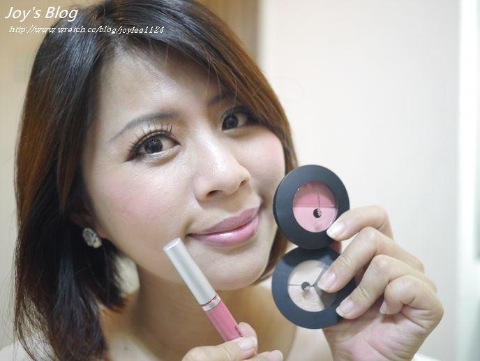 [Make up]懷孕也能安心化妝變漂亮!美國礦物質彩妝葛羅氏Giominerals