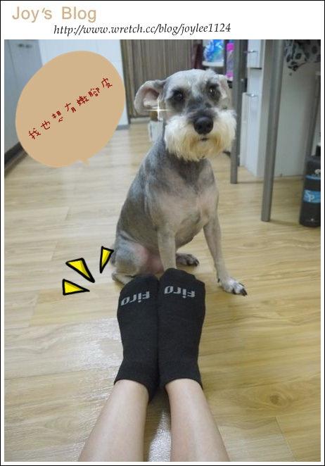 [試穿]懶人必備~穿firo水感美足襪輕鬆呵護龜裂粗腳皮