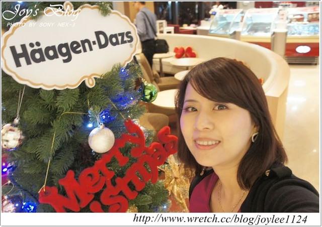 Haagen-Dazs冰淇淋歡聚的時刻就是非你莫屬!