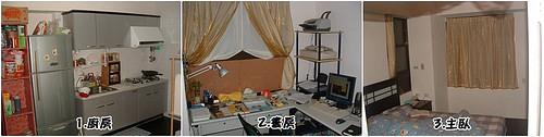 DSCF0013-horz
