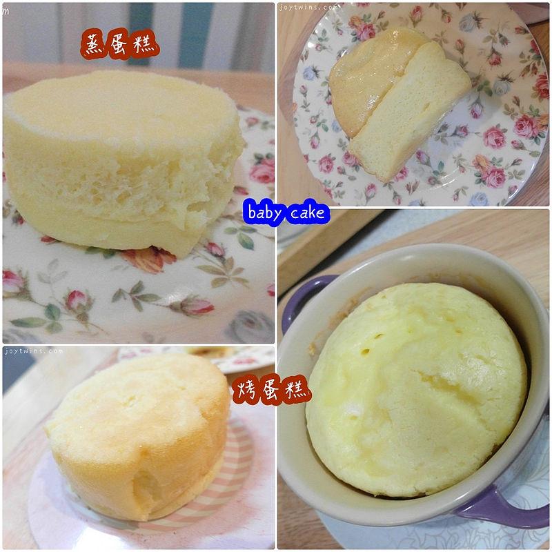 [幼兒食譜] 好吃健康又簡單的美味小蛋糕(蒸/烤皆可的鐵鍋鬆餅蛋糕)