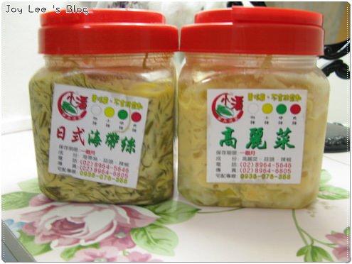 [團購]好好食的小潘芽片泡菜(潘先生鴉片泡菜海帶)