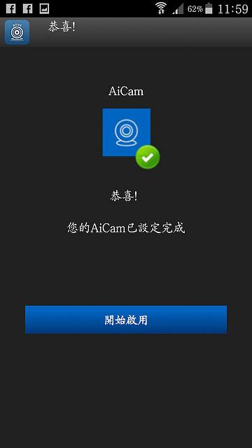 Screenshot_2015-05-03-11-59-56