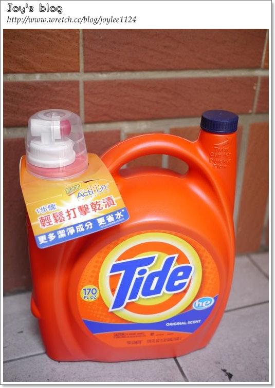 [試用推薦]我最喜歡的Tide汰漬2X濃縮洗衣精!聰明人妻的洗衣選擇